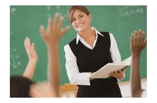 Требуется воспитатель ГПД в школу, фото — «Реклама Севастополя»
