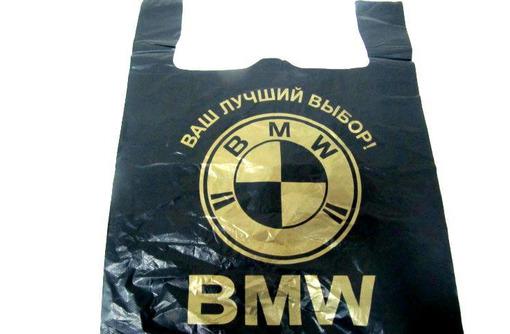 пакеты фасовка и майка, фото — «Реклама Севастополя»