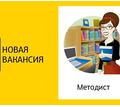 В автошколу Престиж требуется методист - Без опыта работы в Черноморском