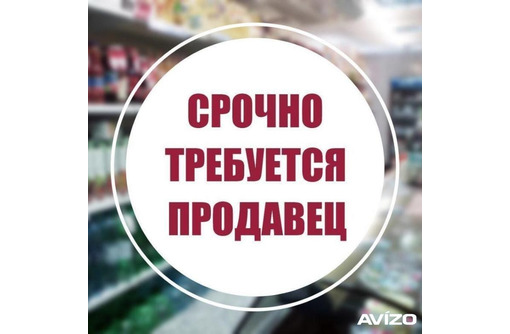 Продавец-консультант (двери), фото — «Реклама Севастополя»