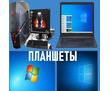 Ремонт, настройка компьютеров, планшетов. Windows. Профессионально. Выезд., фото — «Реклама Севастополя»