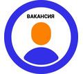 Администратор-бухгалтер - Бухгалтерия, финансы, аудит в Севастополе
