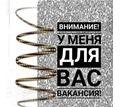 Подработка на дому бухгалтеру - Бухгалтерия, финансы, аудит в Севастополе