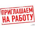Администратор офиса/ Секретарь/ Офис-Менеджер/ Оператор ПК - Секретариат, делопроизводство, АХО в Крыму