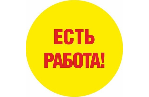 Водители всех категорий на автотранспорт компании, фото — «Реклама Севастополя»
