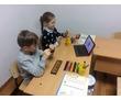 "Ментальная арифметика в Севастополе. Центр ""Геометрика"", фото — «Реклама Севастополя»"