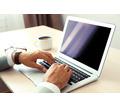 Работа в интернете на дому - Работа на дому в Судаке