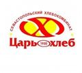 На предприятие «Царь хлеб» требуются сотрудники - Рабочие специальности, производство в Севастополе