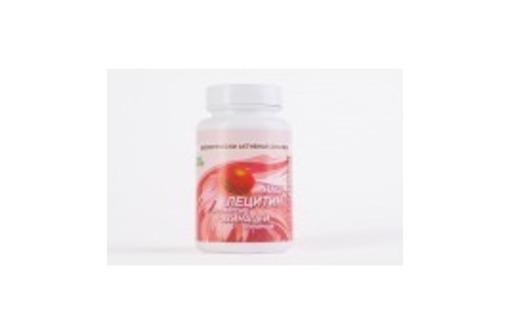Подсолнечный лецитин с эхинацеей, фото — «Реклама Севастополя»