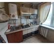Центр города, продам 3-комнатную квартиру!, фото — «Реклама Севастополя»