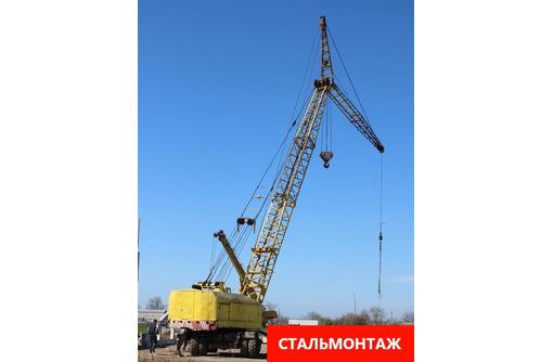 Краны МКГ  гп 25 - 40   в строительстве, монтаже и демонтаже., фото — «Реклама Севастополя»