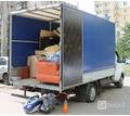 Грузоперевозки (грузчики по желанию) Вывоз мусора, перевозка пианино - Грузовые перевозки в Крыму