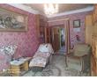 Продам дом улица Камышовая, Рыбацкий поселок, фото — «Реклама Севастополя»