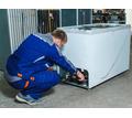 Ремонт промышленного, торгового холодильного оборудования - Услуги в Севастополе