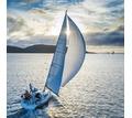Отдых на яхте - Отдых, туризм в Евпатории