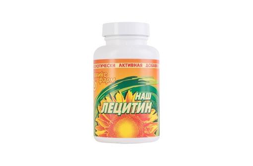 Лецитин подсолнечный, порошок, 120 г, фото — «Реклама Севастополя»