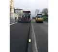 Укладка тротуарной плитки, брусчатки, асфальта, отсыпка дорог благоустройство территорий Севастополь - Кирпичи, камни, блоки в Севастополе