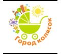Автокресла, самокаты, коляски в Севастополе – «Город-колясок + автокресла»: широчайший выбор! - Коляски, автокресла в Севастополе
