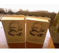 """Продается два тома  """" Капитал"""" Карла Маркса, цена 300 руб. - Книги в Симферополе"""