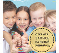 Комплексная подготовка детей к школе - Курсы учебные в Севастополе
