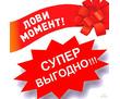 Распродажа вещей выгодно по закрытию магазина., фото — «Реклама Севастополя»