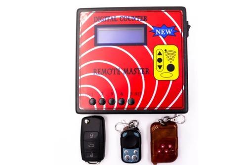 Программатор пультов-брелков Digital Counter Remote Master, фото — «Реклама Севастополя»