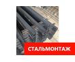 Резка, вальцовка, гиб до 10мм , рубка до 28мм, сварка металла ., фото — «Реклама Севастополя»