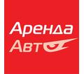 Аренда Авто Алушта - Пассажирские перевозки в Алуште