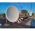 Установка, и настройка спутникового и цифрового ТВ - Спутниковое телевидение в Керчи