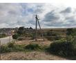 Продается участок вдоль дороги ИЖС 10 соток, фото — «Реклама Севастополя»