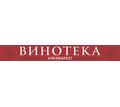Продавец-консультант в алкомаркет - Продавцы, кассиры, персонал магазина в Севастополе