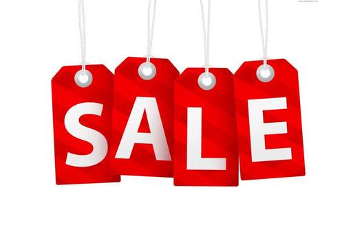 Распродажа вещей опт минимальный, цены очень низкие, фото — «Реклама Севастополя»