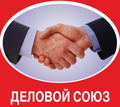 Срочная юридическая помощь в Крыму – Агентство «Деловой союз». Надежно и эффективно! - Юридические услуги в Симферополе