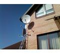 Установка и обслуживание спутниковых и эфирных ТВ - антенн. - Спутниковое телевидение в Севастополе