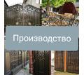 Требуется сварщик - Рабочие специальности, производство в Черноморском