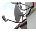 Установка спутникового и эфирного телевидения - Спутниковое телевидение в Симферополе