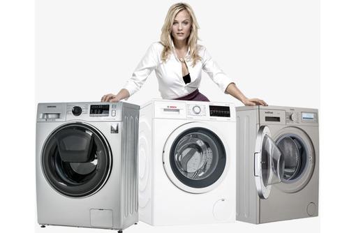 Срочный ремонт стиральных машин, фото — «Реклама Севастополя»