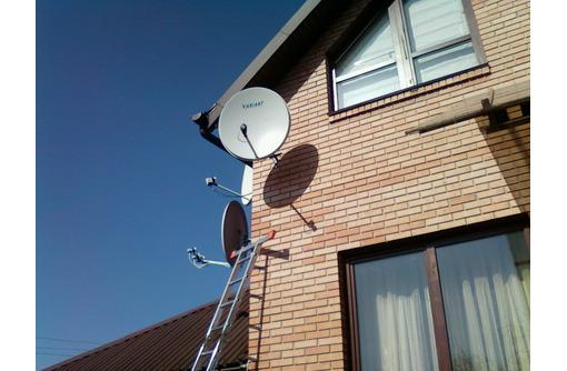 Установим и настроим спутниковую, эфирную антену, фото — «Реклама Севастополя»