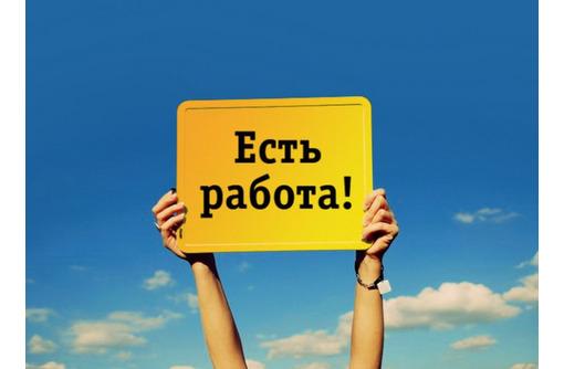 Администратор, фото — «Реклама Севастополя»