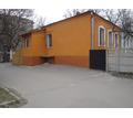 обменяю дом Днепропетровск(Украина) на Крым - Обмен жилья в Севастополе