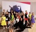 Танцевально-спортивный клуб «Ника Данс» - Танцевальные студии в Симферополе
