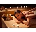 Незабываемый массаж для изысканных и прекрасных женщин от красивого массажиста. - Массаж в Симферополе