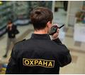Требуются ОХРАННИКИ в транспортное предприятие - Охрана, безопасность в Севастополе