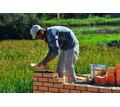 Требуется каменщик - Строительство, архитектура в Севастополе