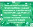 Работа в Интернете, фото — «Реклама Севастополя»