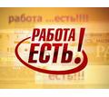Администратор с гибким графиком Без опыта Удаленно через интернет - Работа на дому в Армянске