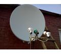 Установка и настройка спутникового и цифрового ТВ - Спутниковое телевидение в Симферополе