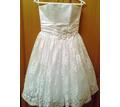 Гармоничное свадебное платье миди - Свадебные платья в Крыму