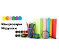 Ищем торгового представителя - Менеджеры по продажам, сбыт, опт в Армянске