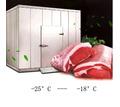 Холодильная Камера для Хранения Мяса. - Продажа в Симферополе